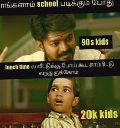 68 Best Tamil Comedy Memes Images In 2020 Tamil Comedy Memes
