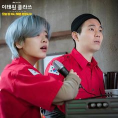 Korean Actresses, Asian Actors, Korean Actors, Korean Dramas, Lee Joo Young Hair, Kdrama, My Baby Daddy, Best Dramas, Drama Korea