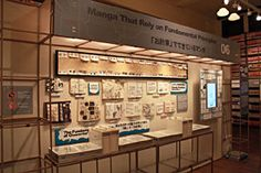 Kyoto International Manga Museum, Japan