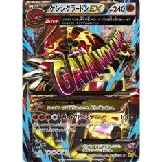 Pokemon 2014 XY#5 Gaia Volcano Primal Groudon EX Super Rare Holofoil Card #074/070