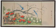 """24"""" x 48"""" Birds and Flowers 4 Panel Room Divider"""
