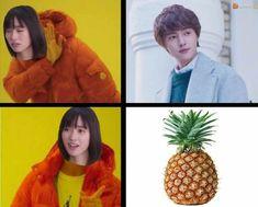 Gardening Memes, Teenage Love Quotes, F4 Boys Over Flowers, Handsome Korean Actors, Meteor Garden 2018, Kdrama Memes, Asian Celebrities, Strong Girls, Love Movie