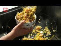 飲食男女 大師姐食譜 《不如在家吃》XO醬炒飯 - YouTube