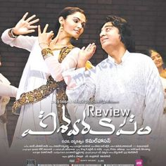 http://www.tollywoodmetro.com/kamal-hassan-vishwaroopam-movie-review/
