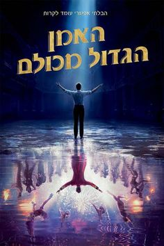 Watch The Greatest Showman Full-Movie