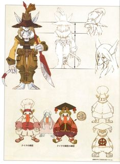 Final Fantasy Collection, Final Fantasy Ix, Final Fantasy Characters, Fantasy Concept Art, Game Concept Art, Fantasy Art, Game Character Design, Fantasy Character Design, Character Design References