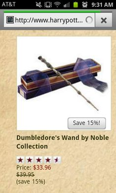 D wand on potter land.com