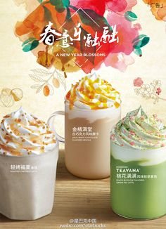 Starbucks Food Graphic Design, Food Poster Design, Menu Design, Food Design, Food Catalog, Candy Drinks, Green Tea Latte, Coffee Poster, Winter Drinks