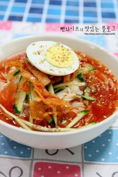Daily Specials, I Want To Eat, Korean Food, Food Plating, Thai Red Curry, Delish, Yummy Food, Lunch, Asian