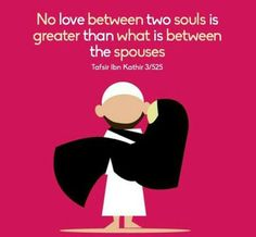 12 Happy Marriage Tips After 12 Years of Married Life - Happy Relationship Guide Muslim Couple Quotes, Muslim Love Quotes, Love In Islam, Romantic Love Quotes, Muslim Couples, Muslim Family, Love Quotes For Wife, Wife Quotes, Husband Quotes
