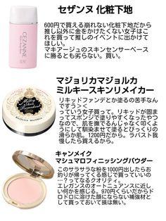 Pin by あまえび on メイク Eye Makeup, Hair Makeup, Japanese Makeup, Makeup Cosmetics, Hair And Nails, Life Hacks, Fashion Beauty, Beauty Hacks, Blush