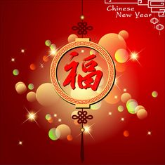 Illustration about Abstract chinese new year with Traditional Chinese Wording .The meaning are Lucky and Happy. Illustration, EPS Illustration of holiday, garland, lamp - 53587739 Chinese New Year Pictures, Chinese New Year Design, Chinese New Year Greeting, Chinese Buddhism, Lunar New, Traditional Chinese, Chinese Painting, Design Products, Abstract Backgrounds