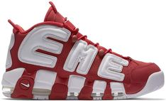 Adidas NMD C1 Lush Red LOWEST ASK