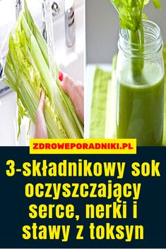 Celery, Detox, Health Fitness, Vegetables, Smoothies, Smoothie, Vegetable Recipes, Fitness, Veggies