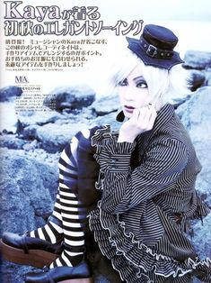 Darque & Lovely: No one knows I'm here Gyaru, Visual Kei, Ruffle Blouse, Punk, Japanese, Costumes, Celebrities, Clothes, Women