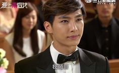 Will Aaron Yan get true love in Fall In Love With Me?