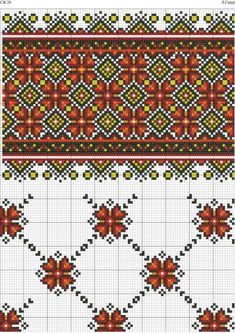 Gallery.ru / Фото #72 - много+ - Karabina Basic Embroidery Stitches, Folk Embroidery, Hand Embroidery Designs, Embroidery Techniques, Cross Stitch Embroidery, Embroidery Patterns, Crochet Patterns, Cross Stitch Borders, Cross Stitch Flowers
