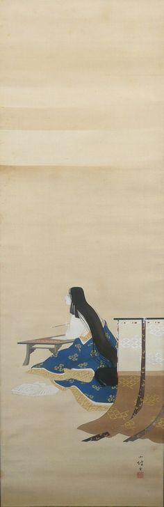 Ito Shoha (1900)