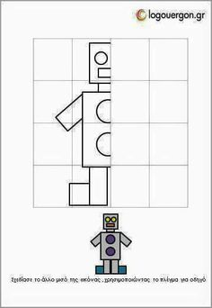 Δραστηριότητες the child is asked to draw the other half of the image with the robot using the grid assisting the child to draw . Preschool Worksheets, Kindergarten Activities, Educational Activities, Preschool Activities, Visual Perception Activities, Robot Theme, Pre Writing, 1st Grade Math, Math For Kids