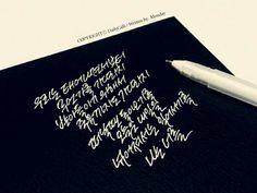 Calligraphy, 캘리그라피, 신경숙, 깊은슬픔