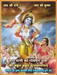 Goddess Lakshmi, Good Morning, Wonder Woman, Superhero, Movie Posters, Movies, Fictional Characters, Women, Art