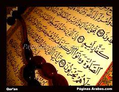 El Sagrado Corán Garantiza la Sobrevivencia y la Protección de la Lengua Árabe