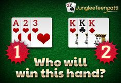 Who will win this hand? Improve your Indian Poker skills with Junglee TeenPatti 3D. Explore the HD avatars & rooms, gift shops, charms and more.. Play Now!!