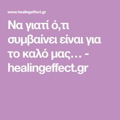 Να γιατί ό,τι συμβαίνει είναι για το καλό μας… - healingeffect.gr Children's Book Illustration, Book Illustrations, Childrens Books, Children's Books, Children Books, Kid Books, Books For Kids
