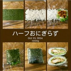 ハーフおにぎらずの作り方。|あゆ夫の様子。 Japanese Dishes, Japanese Food, Bento Recipes, Cooking Recipes, A Food, Food And Drink, Kawaii Cooking, Food Platters, Bento Box Lunch