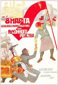 """The 1932 Soviet poster dedicated to the8th of March holiday. The red text reads: 8th of March is the day of the rebellion of the working women against the kitchen slavery"""". The grey text in lower right reads: Say NO to the oppression and Babbittry of the household work!"""""""