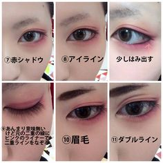 Pin by 萩 on メイク in 2019 Anime Eye Makeup, Anime Cosplay Makeup, Cosplay Contacts, Cosplay Makeup Tutorial, Cosplay Diy, Best Cosplay, Glam Rock Makeup, Make Up Tricks, Asian Eyes