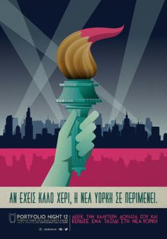 Portfolio Night 12: Art Director poster
