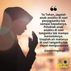 Quran Quotes Love, Islamic Love Quotes, Muslim Quotes, Islamic Inspirational Quotes, Uplifting Quotes, Reminder Quotes, Self Reminder, Mommy Quotes, Life Quotes