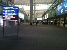 Hong Kong International T3