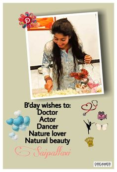 Image Photography, Girl Photography, Hi Brother, Sai Pallavi Hd Images, Birthday Wishes Quotes, Actors Images, She Movie, Bollywood Girls, Adventure Photography
