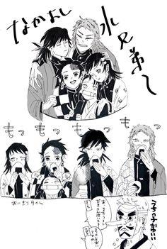 Demon Slayer, Slayer Anime, Familia Anime, Anime Episodes, Demon Hunter, Anime Animals, Hot Anime Guys, Manga Comics, Homestuck