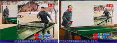 """Li Qing """"Ping Pong"""""""
