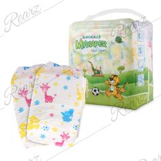 MyDiaper Animal Night