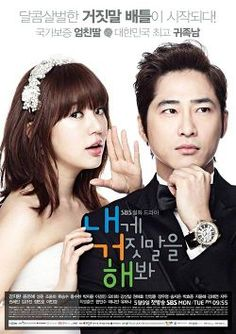 Lie To Me (Finished) Ok so I have been marathoning this for 2 days. Its that good. Just saying. Its the cutest drama I have seen in forever. It also contains my newest favorite couple. I wish this drama would go on for another 16 episodes but as with all good dramas, it must come to an end. Loved it!!