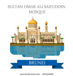 Sultan Omar Ali Saifuddin Mosque in Brunei. Flat cartoon style historic sight showplace attraction web site vector illustration. World countries cities vacation travel sightseeing Asia collection. - stock vector