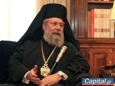 Ο Αρχιεπίσκοπος Χρυσόστομος μιλά στο Capital Today που κυκλοφορεί στα περίπτερα…