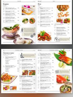 Построение сетки и верстка Cookbook Design, Food Menu Design, Food Poster Design, Thai Restaurant Menu, Thai Menu, Small Restaurant Design, Food Branding, Small Restaurants, New Menu