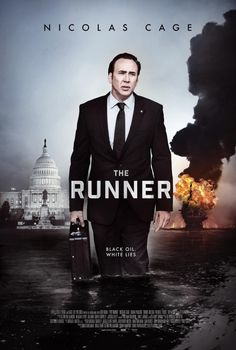 The Runner / Беглецът (2015)