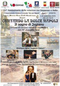 Cantando la dolce Napoli Il sogno di Jugiano