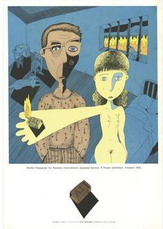 Cartel creado por Amnistía Internacional  Japón para la campaña Libertad Años 80.  Dibujo de Hasegawa.