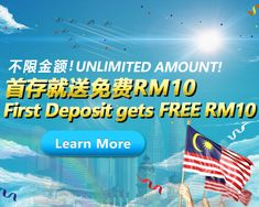 iBET Online Casino Launches New promotion, first Deposit gets FREE unlimited amount! Play Free Slots, Free Slot Games, Casino Slot Games, Play Casino, Game Slot, Online Gambling, Online Casino, Casino Promotion, Free Credit