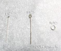 key13.jpg