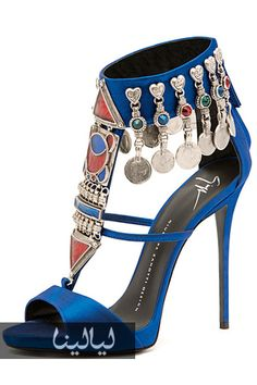 Arabian sandal