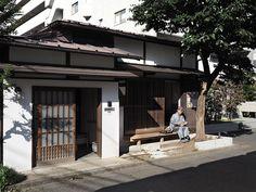 Kakino-Kinoshita/VI design on Behance Japanese Modern, Design Fields, Brand Building, Creative Industries, Art Direction, Art Gallery, Behance, Branding, Outdoor Decor
