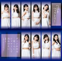 Nacro's Blog: Tsubaki Factory 4to Single Covers Revelados